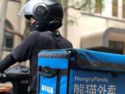 熊猫外卖又惹一身腥!新奖励制度被批「催骑手送死」