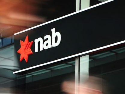 NAB固定房贷利率再下调!最高削减55个基点
