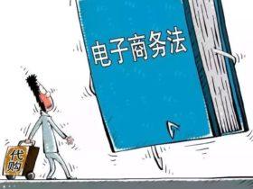 代购圈传疯:中国海关有大动作!不这样做,包裹可能真的要被退件…