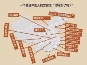 老外眼中中国皇帝的一日三餐:竟如此孤单寂寞冷!