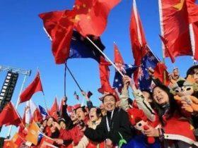 """澳洲学者""""奇怪文章"""":中国移民爱消费,污染澳洲环境"""