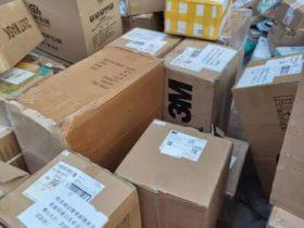 武汉两家医院收到的捐赠品,大部分没法用