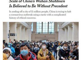 """《纽约时报》:中国在武汉""""封城""""的做法是""""侵犯人权"""""""
