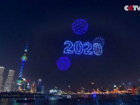 【视频】上海跨年无人机灯光秀... 被爆竟是预录好的