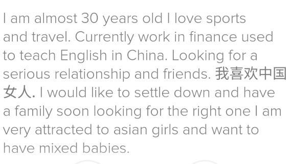"""""""我爱中国女人"""" 悉尼华女频遭""""恋亚癖""""搭讪,专家:亚裔女性遭双重歧视"""